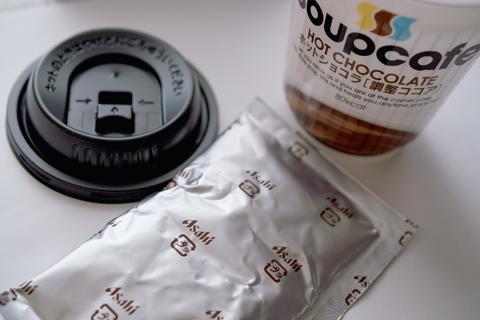 アサヒフードアンドヘルスケア;スープカフェ ホットショコラ