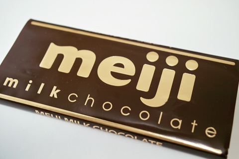 チョコレート 明治 ミルク