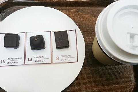 イセタン ショコラバー・カフェ テイスティングセット