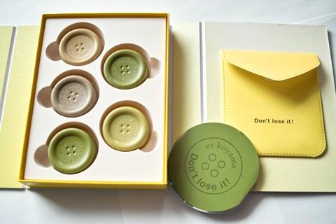 パティシエ エス コヤマ;幸せのボタン~ Don't lose it! ~