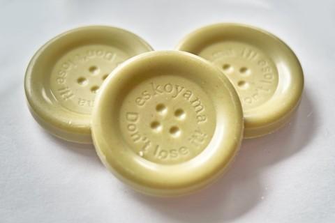パティシエ エス コヤマ;幸せのボタン~ Don't lose it! ~ 玄米茶