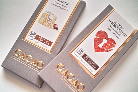 カカオアトランタ チョコレートカンパニー;アズテック アフロディジアック