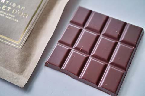ショコラティエ パレ ド オール;アルチザンパレドオール キューバ