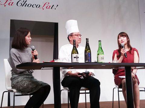 サロン・デュ・ショコラ2017 トーキョーチョコレート 大石茂之氏 スペシャルトークショー