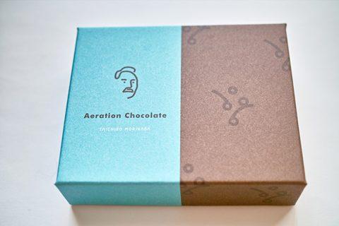 タイチロウ モリナガ;エアレーションチョコレート
