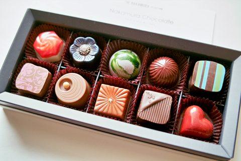 ナカムラチョコレート;中村セレクション 10個入り その1