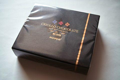 ロイズ;ロイズ クリオロチョコレート 3種詰合せ