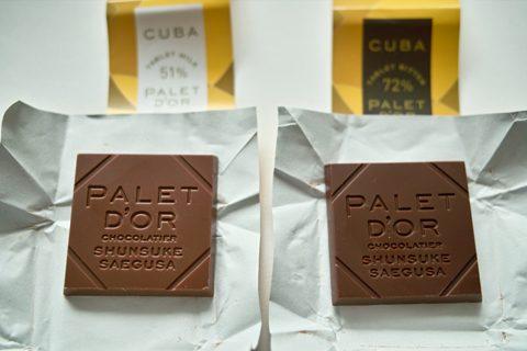 ショコラティエ パレ ド オール;キャレショコラ