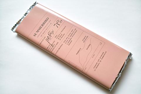 サマーバード・オーガニック;チョコレートバー ペルー71% 60g