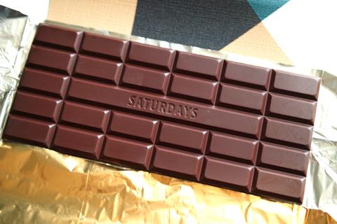 サタデイズチョコレート;ウガンダ 72