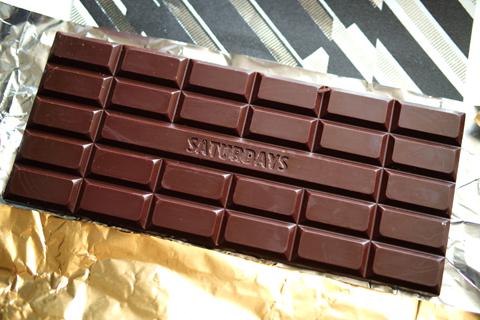 サタデイズチョコレート;ガーナ70