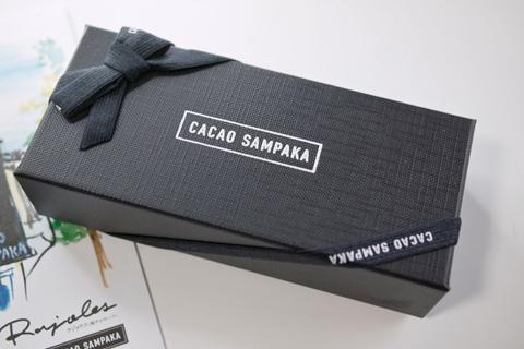 カカオサンパカ; カカオサンパカ10周年記念ボックス サンパカ