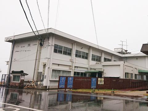 キートス  ユクサおおすみ海の学校