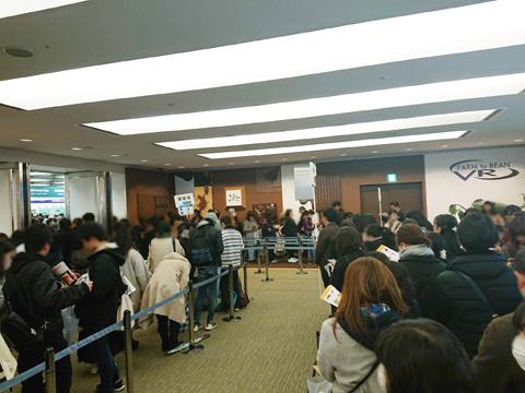 サロン・デュ・ショコラ東京2020