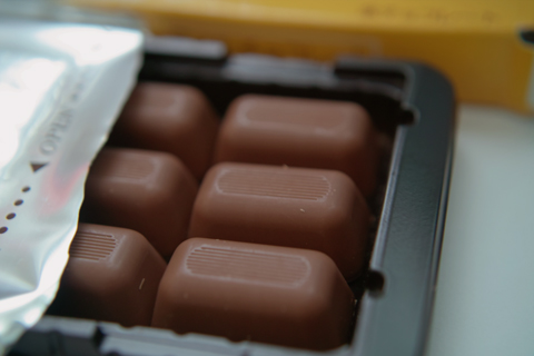 森永製菓;ミルクキャラメルチョコレート