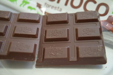 エコチョコ・フォレスタ ミルク