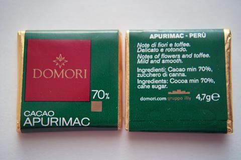 ドモーリのアプリマック(APURIMAC)
