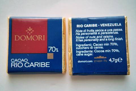 ドモーリのリオ・カリーベ(RIO CARIBE)