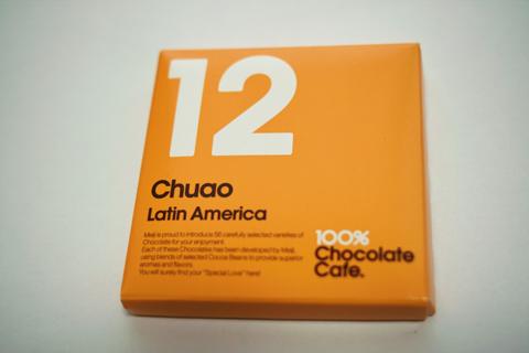 100%チョコレートカフェ;チュアオ(ベネズエラ)