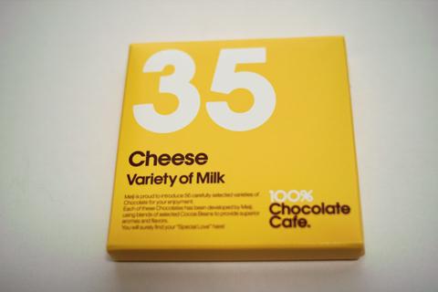100%チョコレートカフェ;チーズ