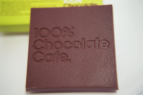100%チョコレートカフェ;和三盆