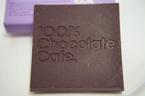 100%チョコレートカフェ;バニラスパイシー