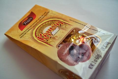 チューリン;カルーアリキュール入りチョコレート