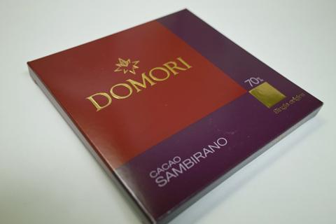 ドモーリ;サンビラーノ