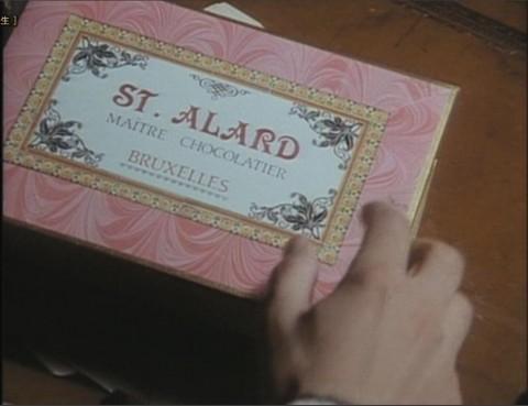 エルキュール・ポワロ チョコレートの箱