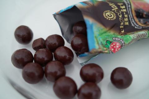 カフェ・ブリット(Café Britt)のグアバ(Dark Chocolate Covered Guava Jelly)