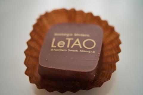 ルタオ(LeTAO)のカレ オタル(Carre Otaru)