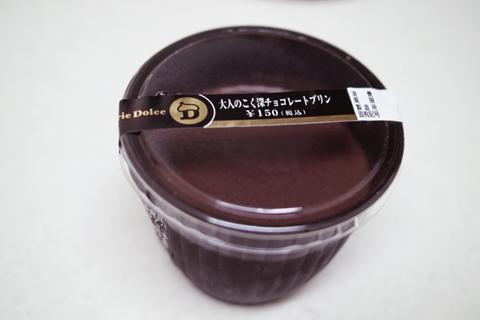 シェリエドルチェ;大人のこく深チョコレートプリン