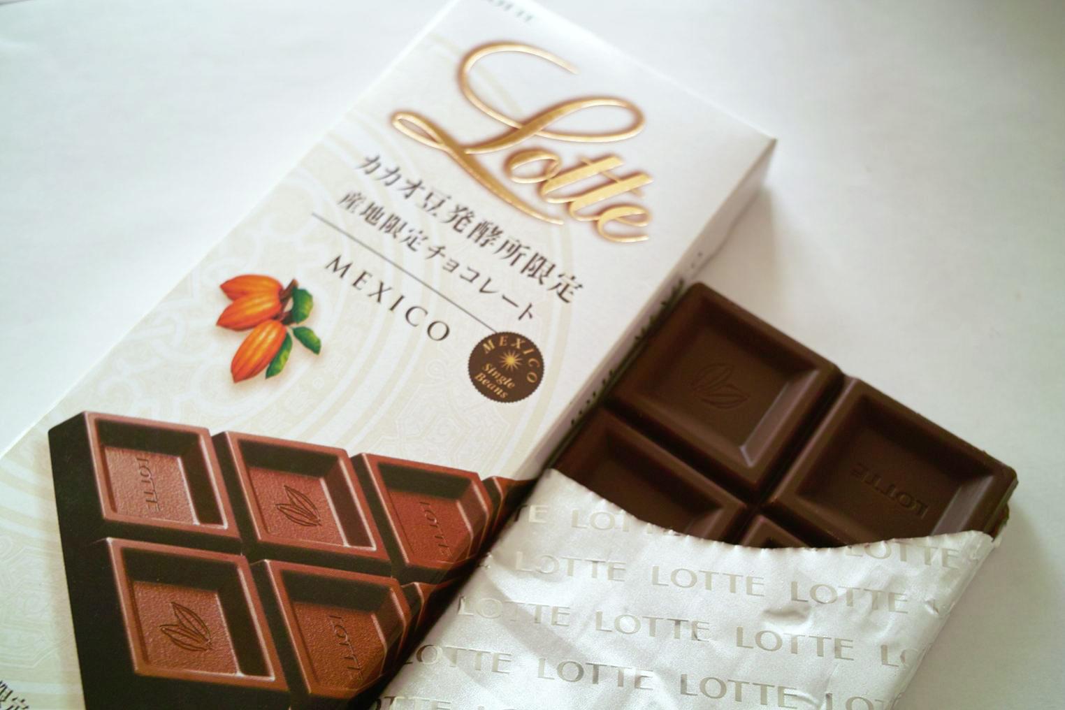 カカオ豆醗酵所限定 産地限定チョコレート MEXICO