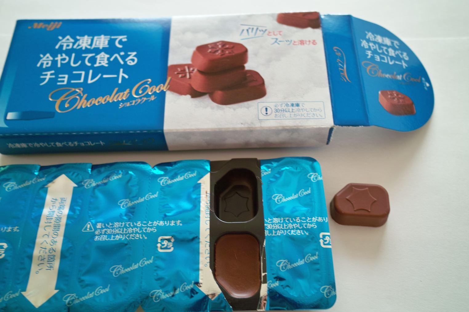 ショコラクール