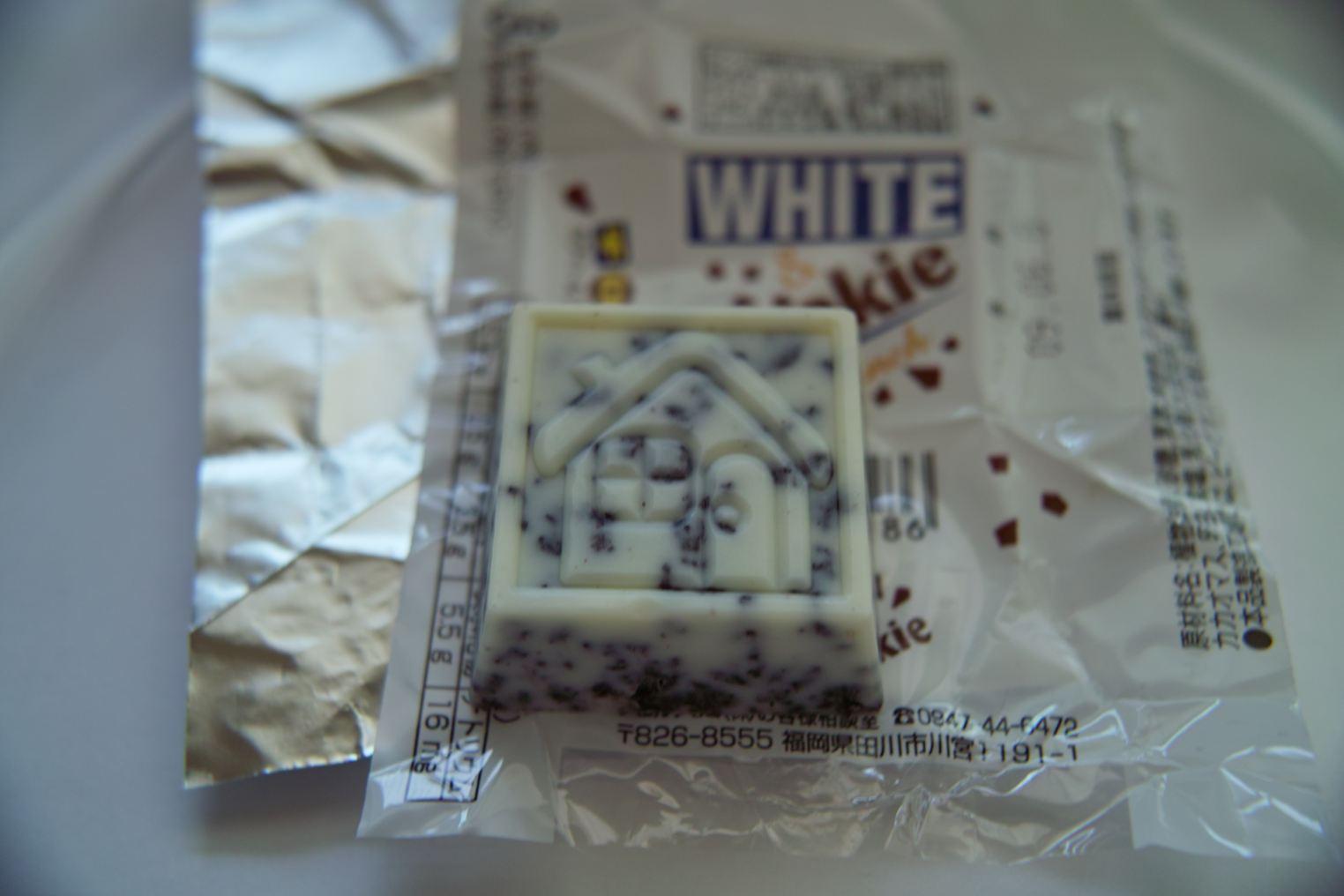 ホワイト&クッキー断面
