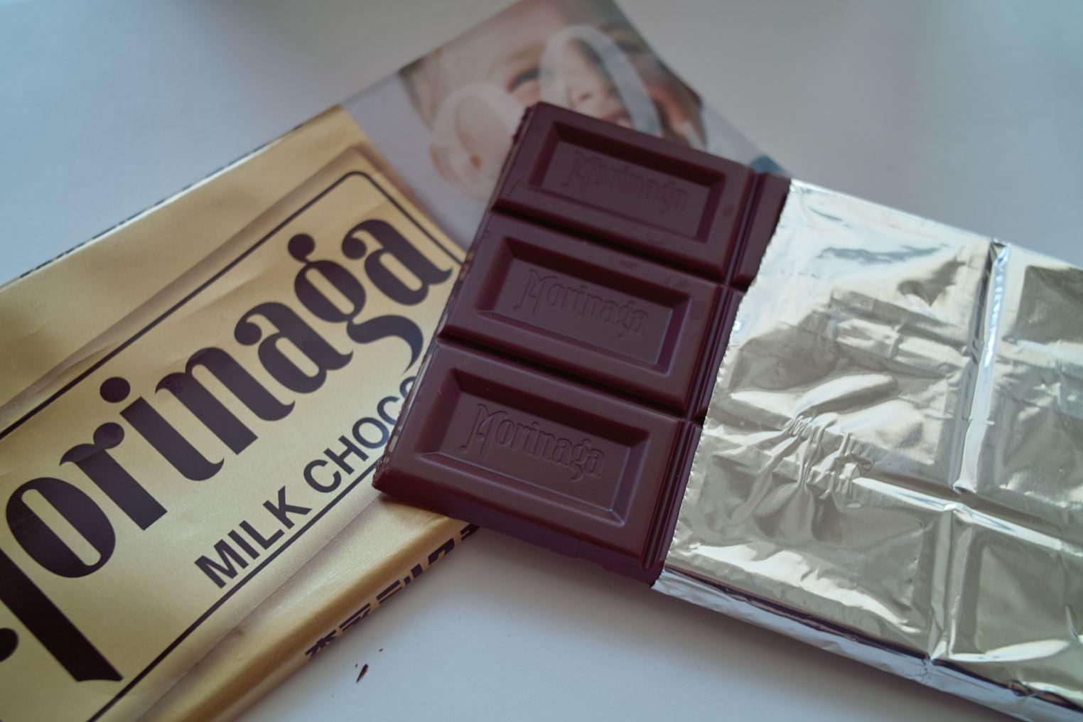 森永ミルクチョコレート