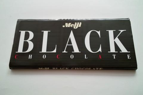 明治ブラックチョコレート外装