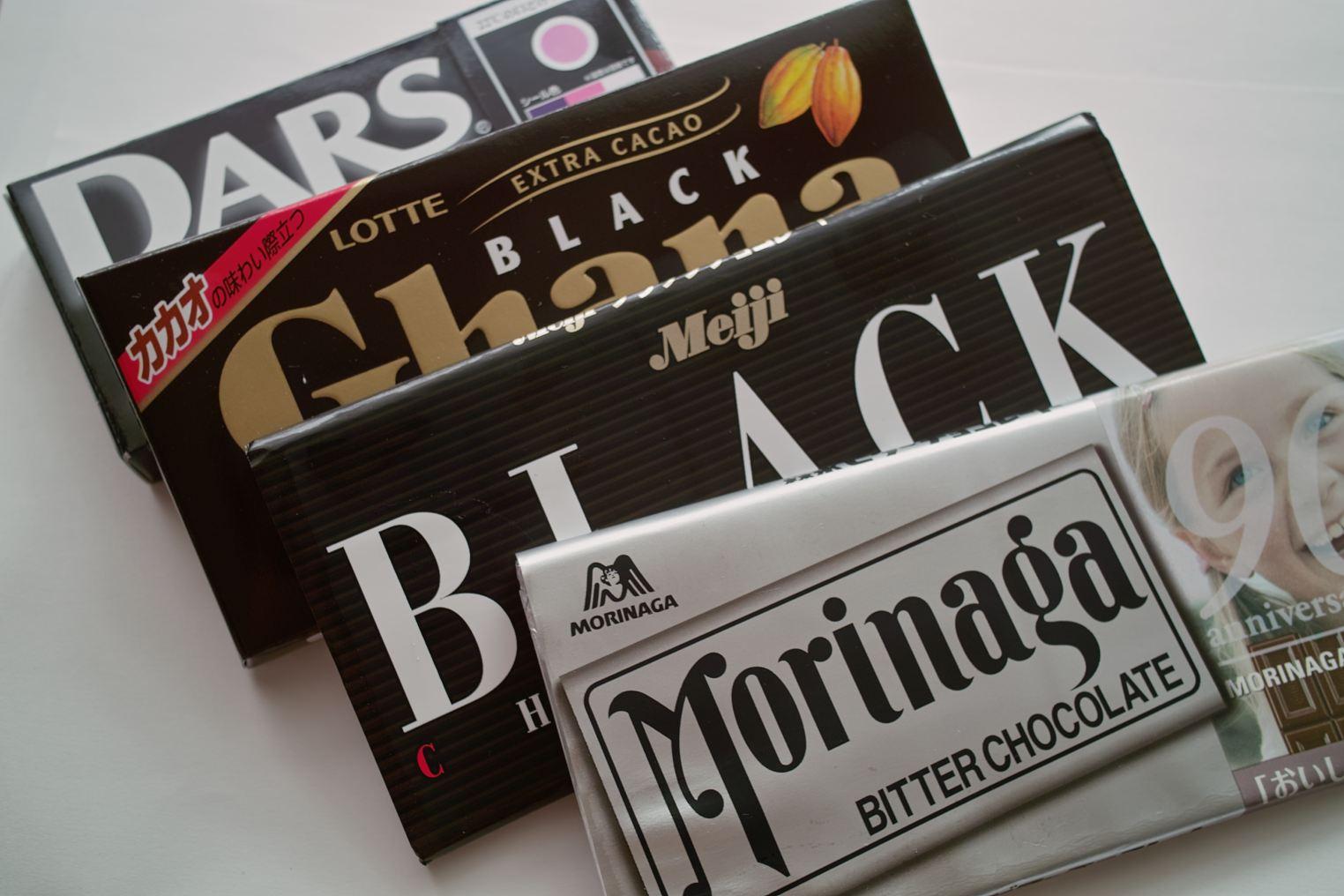 チョコレートの画像 p1_7