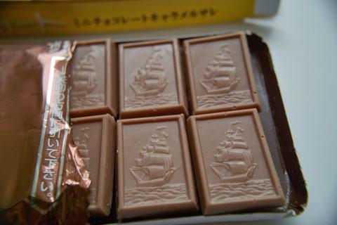 アルフォート  ミニチョコレートキャラメル