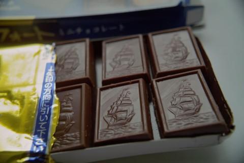 アルフォート  ミニチョコレート