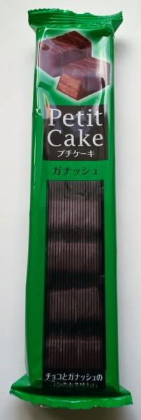 ブルボン プチケーキ ガナッシュ外装