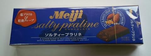 ソルティープラリネチョコレート外装