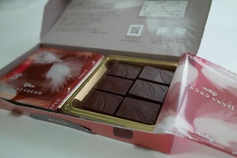 バンホーテンチョコレートディアカカオ<テイスティココア>
