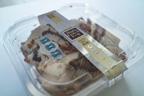 Men'sチョコレートケーキ外装