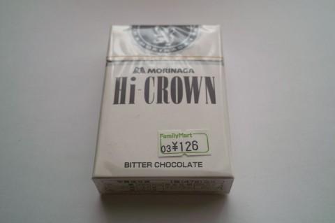 森永チョコレート ハイクラウン<ビター>外装