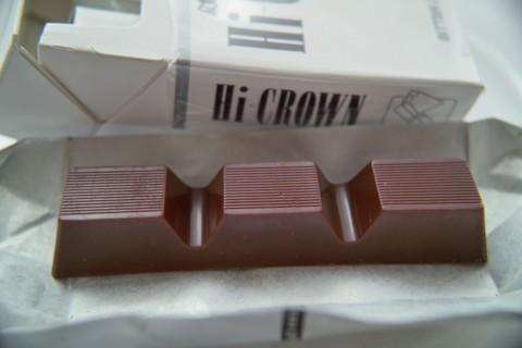 森永チョコレート ハイクラウン<ビター>
