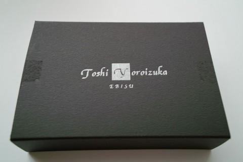 トシ・ヨロイズカのチョコレート外装
