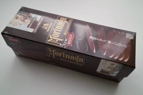 森永ミルクチョコレート ソッティーレ外装