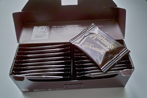 森永ミルクチョコレート ソッティーレ内装