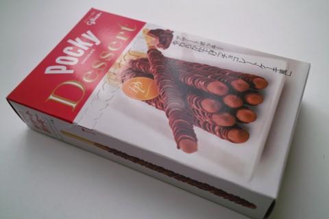デザートポッキー「チョコレートケーキ風」外装